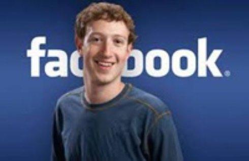 Марк Цукерберг дал интервью о своем глобальном проекте Internet.org