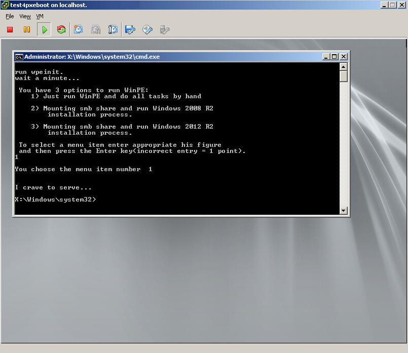 Загрузочный сервер — как загрузочная флешка, только сервер и по сети - 3