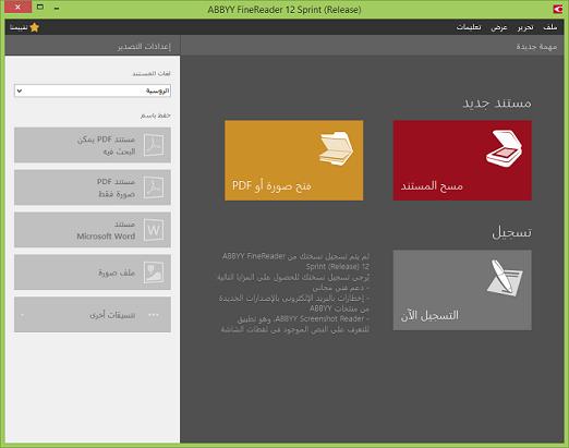 Арабская локализация: окна и рисование - 1