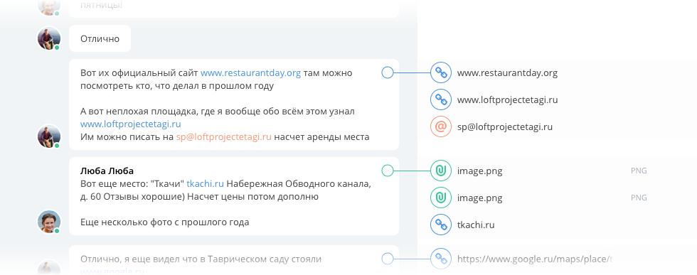 Новый взгляд на хранение файлов и ссылок - 2