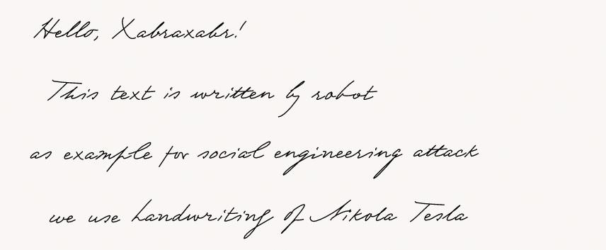 Бонд. Джеймс Бонд. Роботизированная подделка почерка для маркетологов и социальных инженеров - 1
