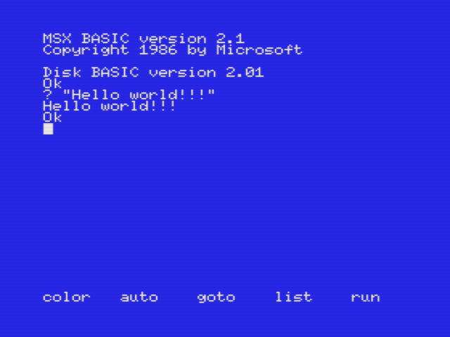 Ностальгия по КУВТ: запускаем эмулятор MSX под Linux - 10