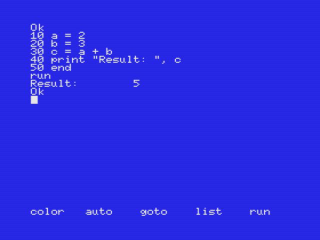 Ностальгия по КУВТ: запускаем эмулятор MSX под Linux - 12