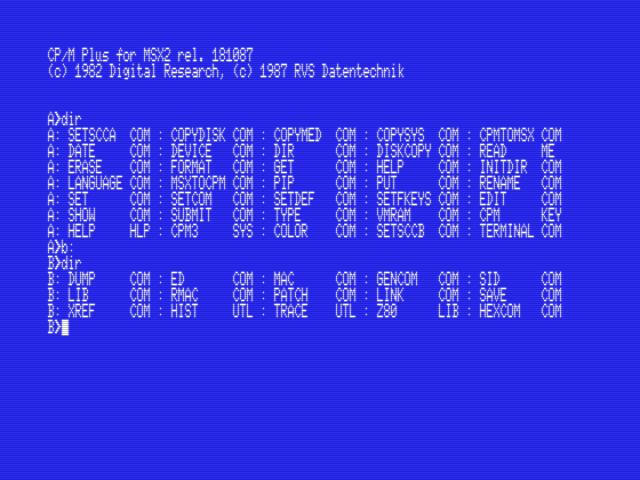 Ностальгия по КУВТ: запускаем эмулятор MSX под Linux - 16