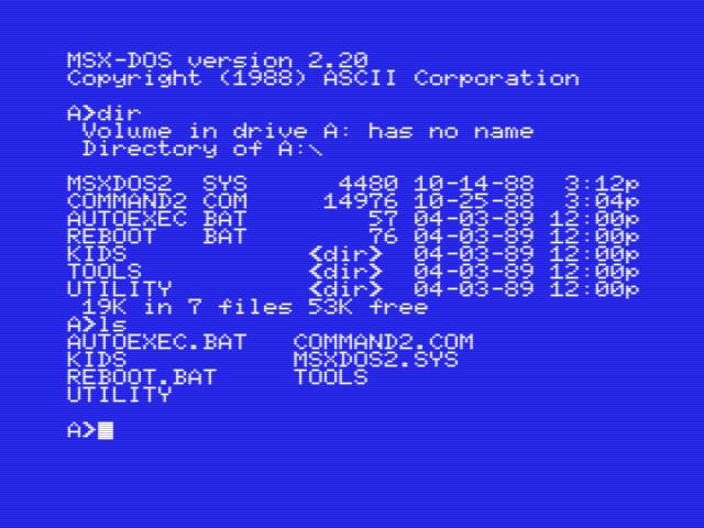 Ностальгия по КУВТ: запускаем эмулятор MSX под Linux - 18
