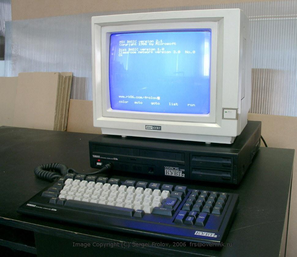 Ностальгия по КУВТ: запускаем эмулятор MSX под Linux - 3