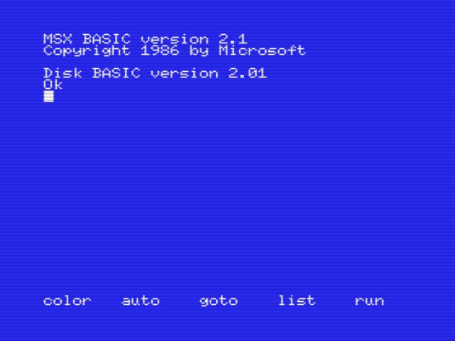 Ностальгия по КУВТ: запускаем эмулятор MSX под Linux - 9