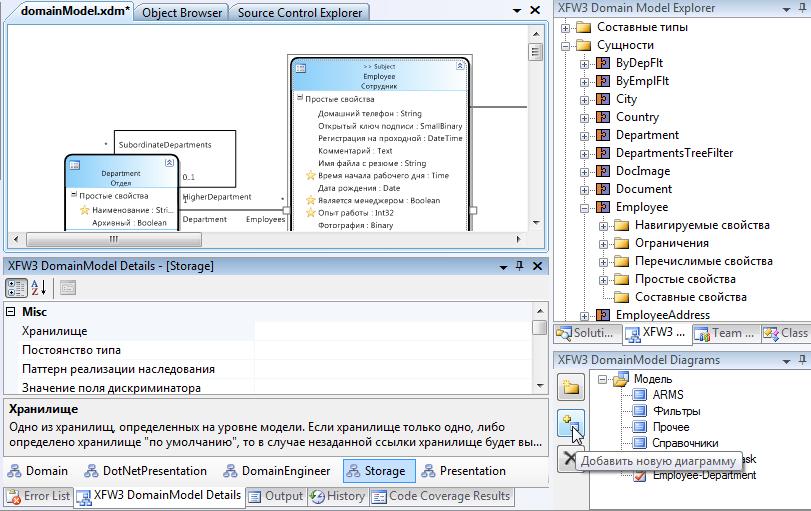 «Тяжёлый» прикладной софт: будни разработки и внедрения - 8