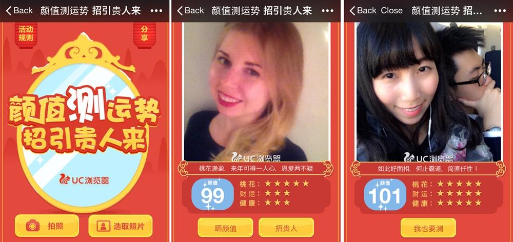 Как празднуют китайский новый год в IT-компании - 13