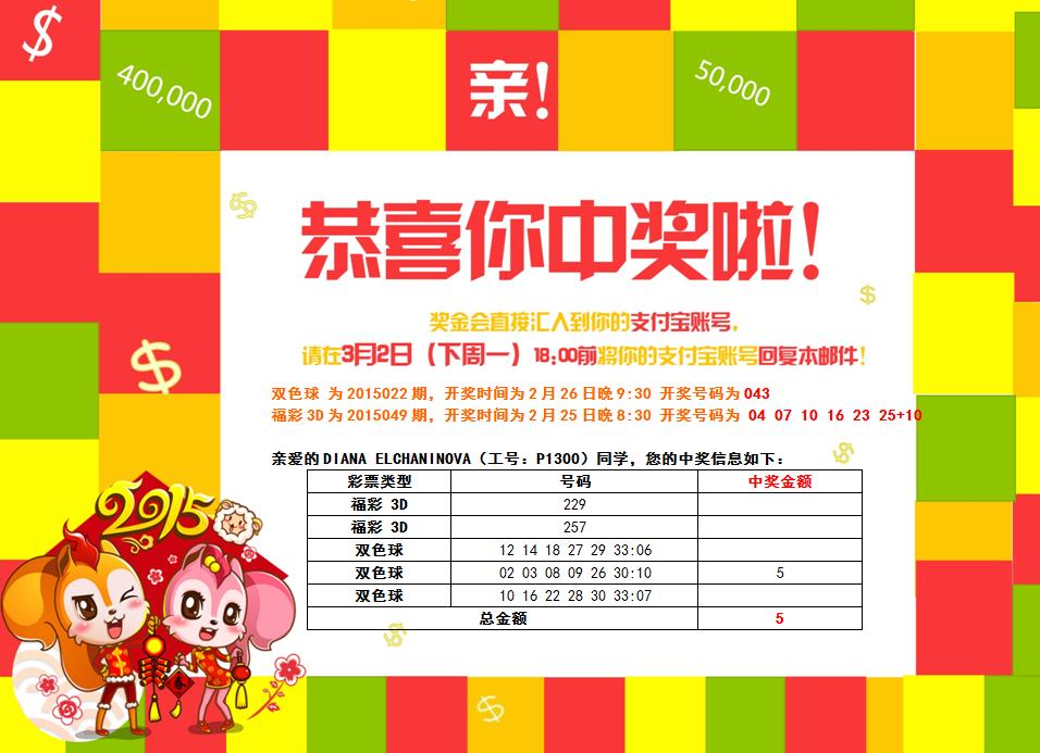 Как празднуют китайский новый год в IT-компании - 14