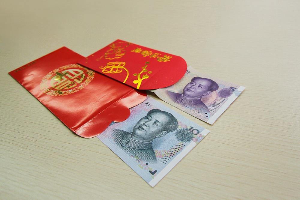 Как празднуют китайский новый год в IT-компании - 16