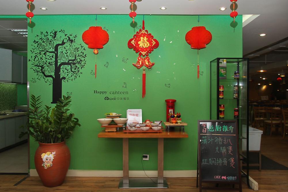 Как празднуют китайский новый год в IT-компании - 9