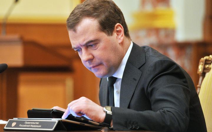 Мобильное приложение для губернатора и агента по продажам - 1