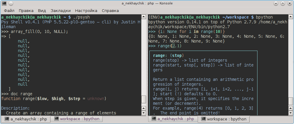 Если вы решили перейти с PHP на Python, то к чему следует подготовиться - 1