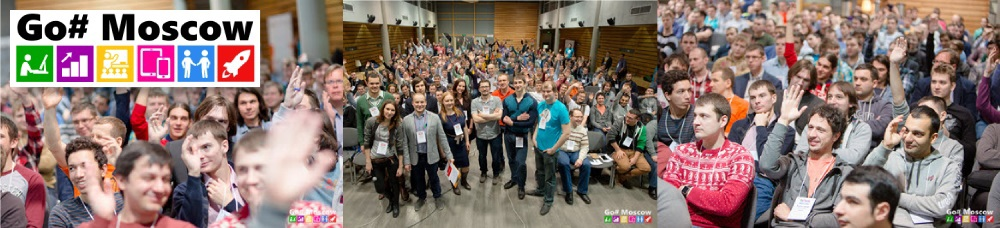 Анонс наших конференций по C# на апрель - 1