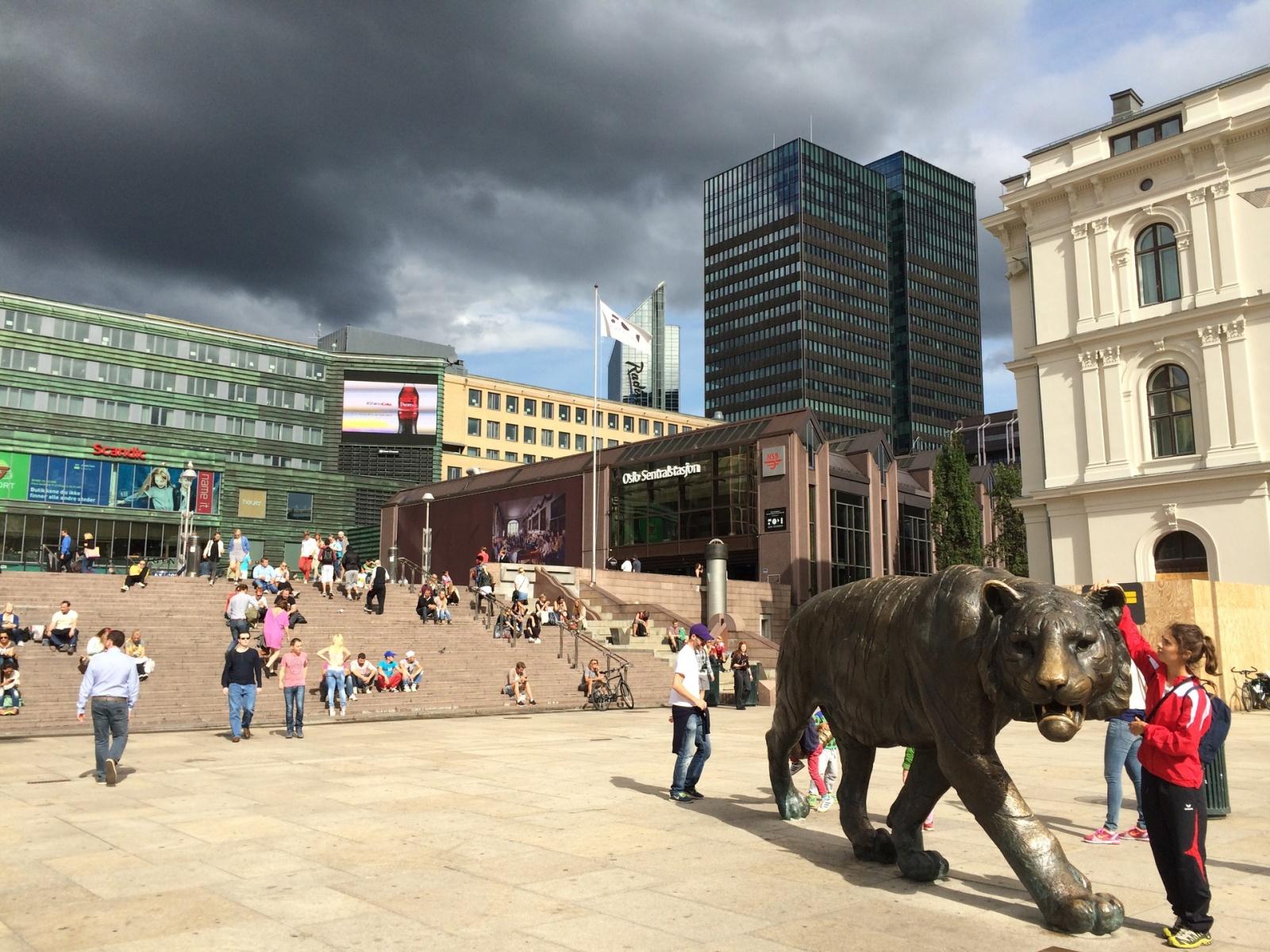 Стажировка в Норвегии: Opera Software - 2