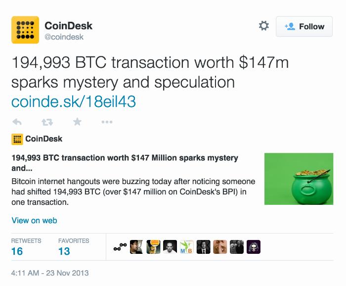 Простое объяснение движения денег в банковской системе - 1