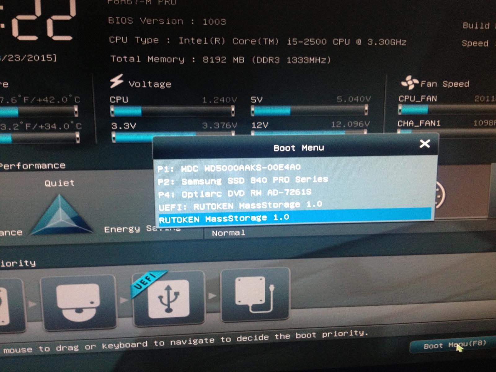 Электронная подпись в доверенной среде на базe загрузочной Ubuntu 14.04 LTS и Рутокен ЭЦП Flash - 2