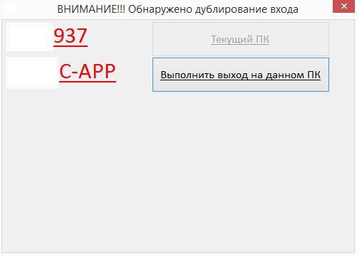 Мониторим пользователей AD на коленке и бесплатно - 5