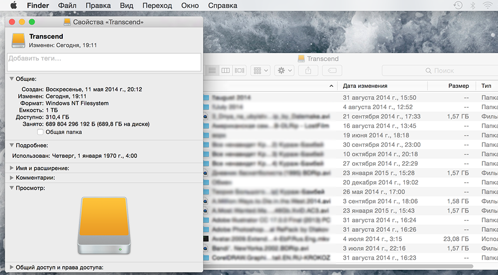 Mac OS и NTFS: проблема и её лучшее решение - 1
