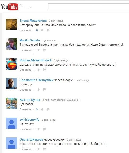 «Шуба-дуба в лифте» идет в народ или как за 1 000 руб. снять видео и за 3 дня собрать 50 000 просмотров - 7