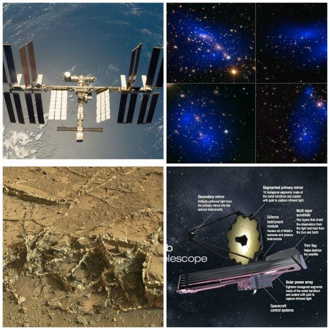 Самые интересные события космонавтики и астрономии за неделю (28.03-05.04) - 1