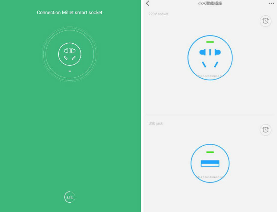 «Мимимишная» розетка: недлинное сравнение розетки Xiaomi и Orvibo - 8