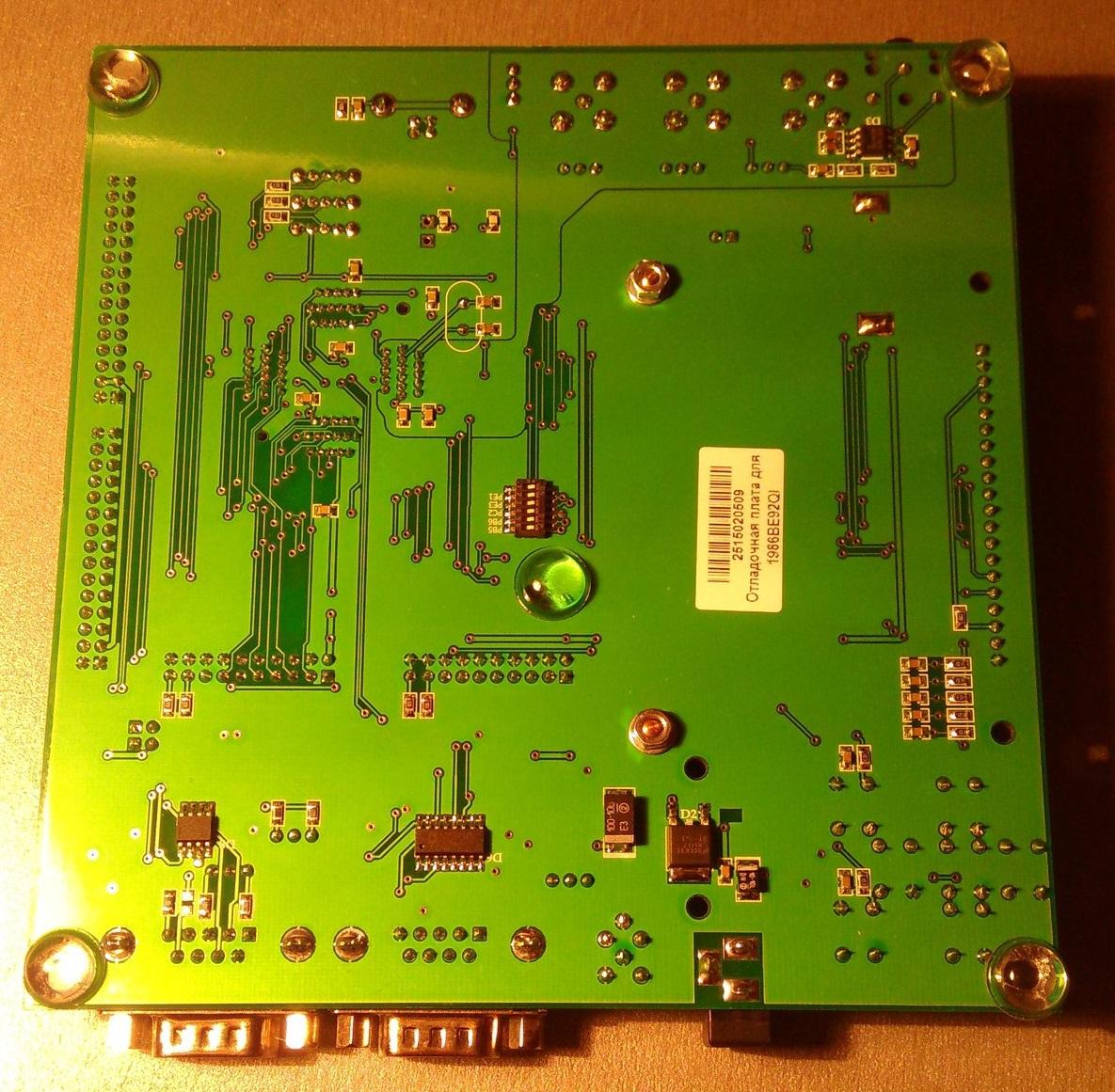 Переходим с STM32F103 на К1986ВЕ92QI. Или первое знакомство с российским микроконтроллером - 16