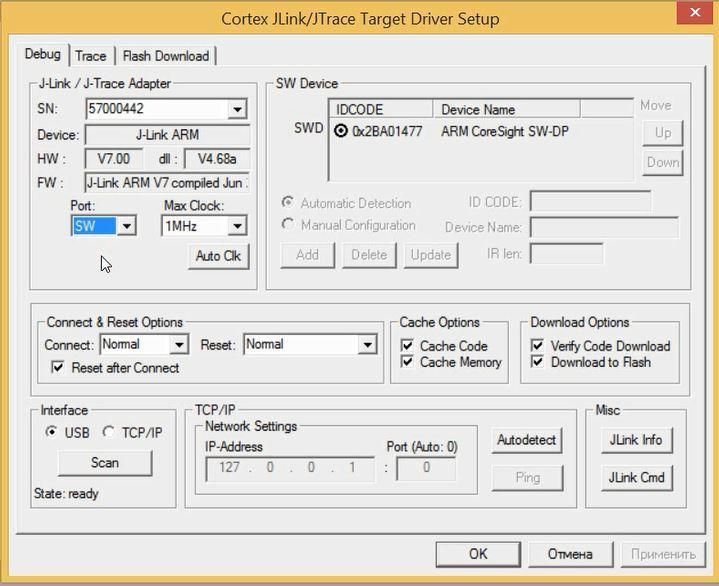 Переходим с STM32F103 на К1986ВЕ92QI. Или первое знакомство с российским микроконтроллером - 30
