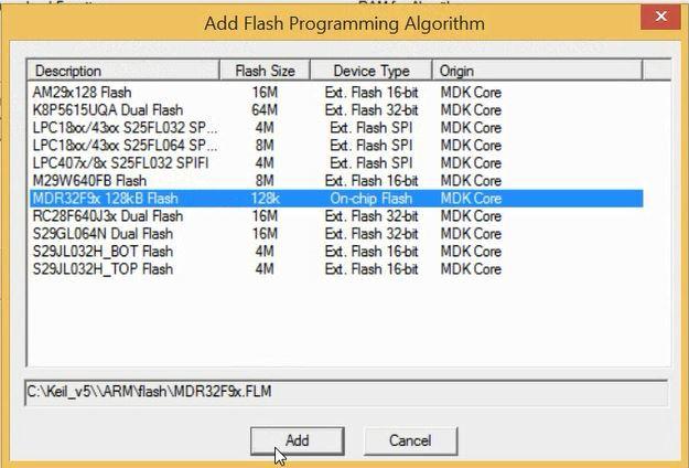 Переходим с STM32F103 на К1986ВЕ92QI. Или первое знакомство с российским микроконтроллером - 32