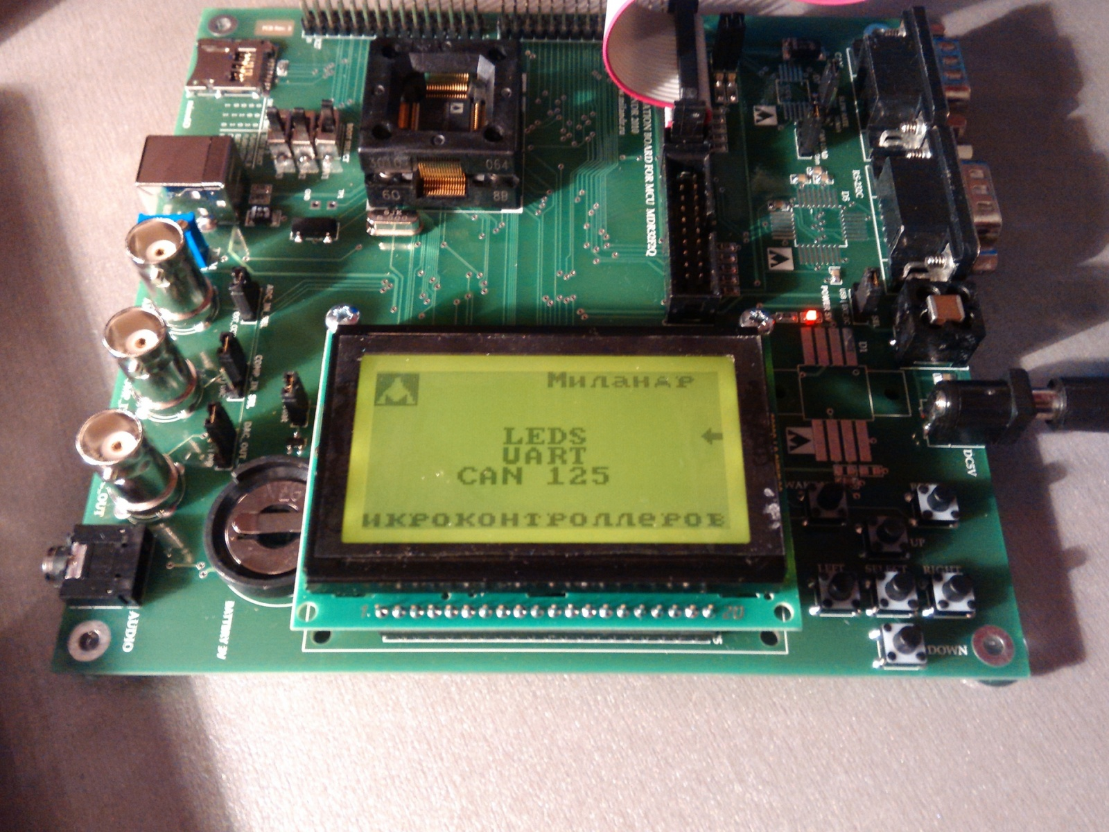 Переходим с STM32F103 на К1986ВЕ92QI. Или первое знакомство с российским микроконтроллером - 41