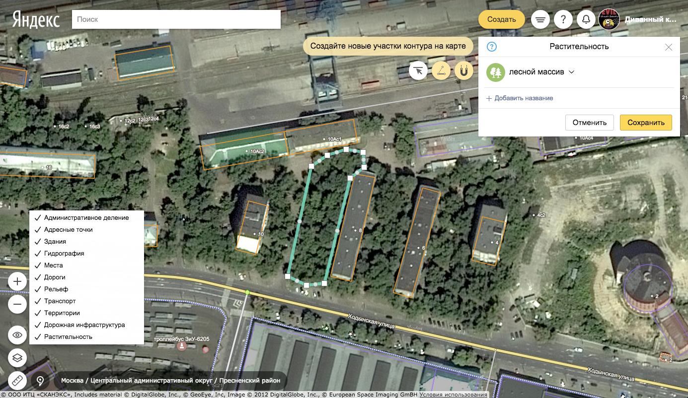 Новые Яндекс.Карты, которые каждый теперь может поправить сам - 16