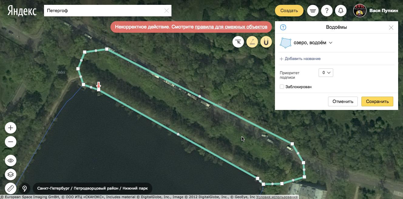 Новые Яндекс.Карты, которые каждый теперь может поправить сам - 17