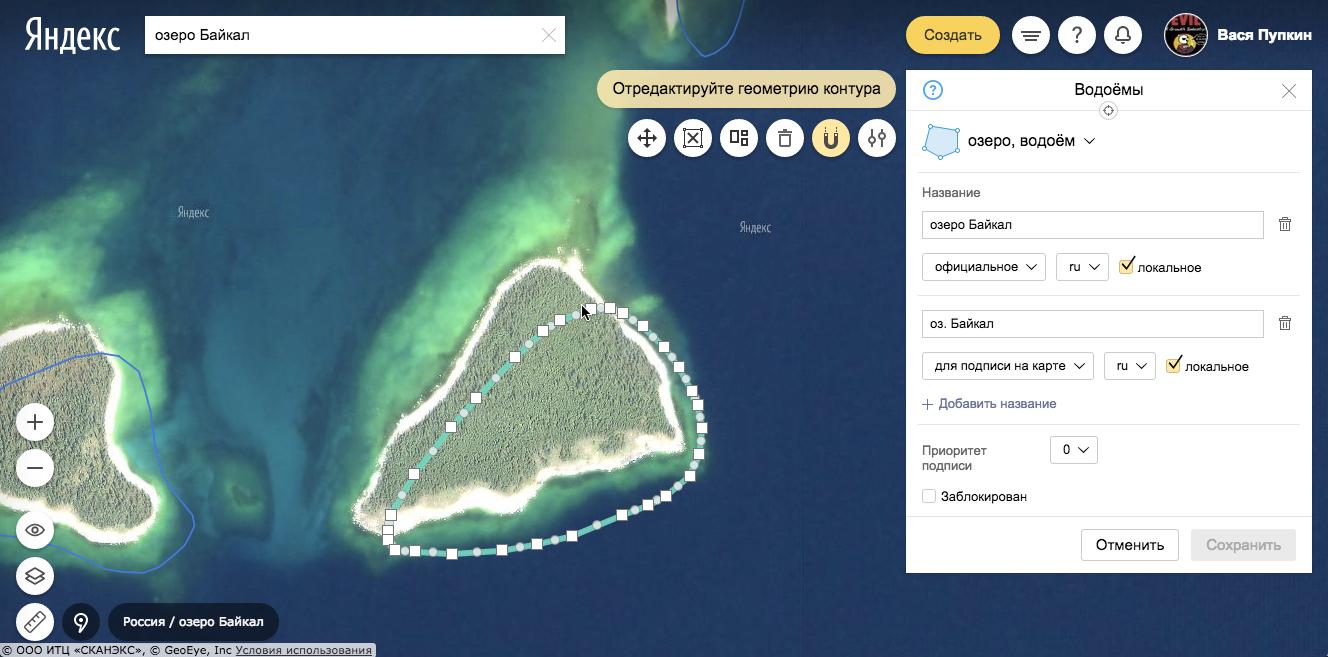 Новые Яндекс.Карты, которые каждый теперь может поправить сам - 19