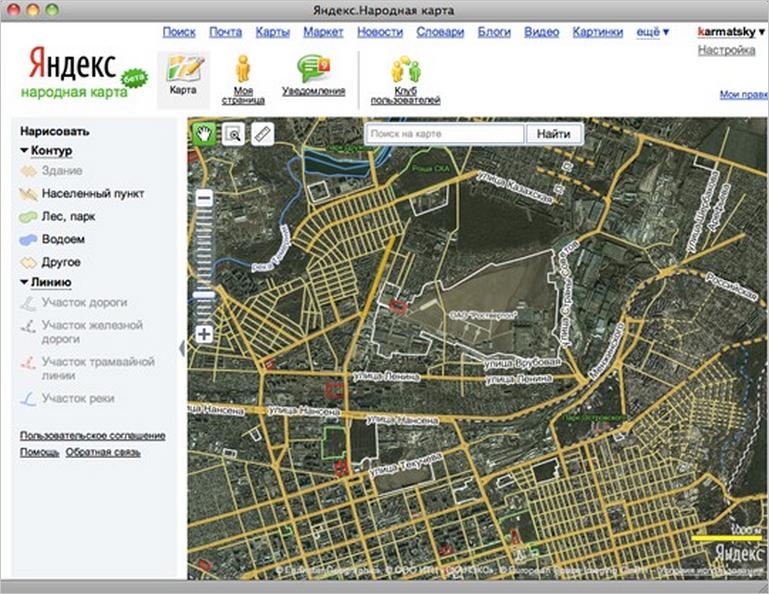 Новые Яндекс.Карты, которые каждый теперь может поправить сам - 2