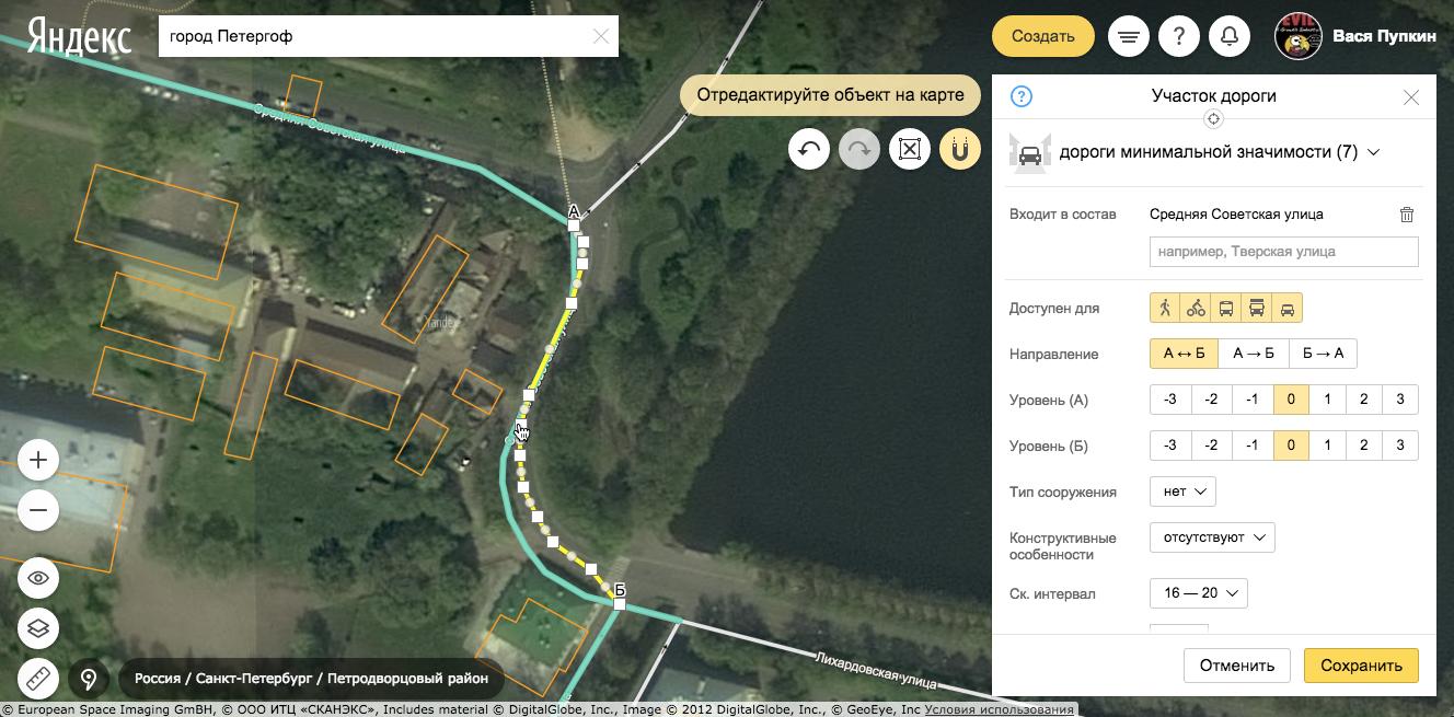 Новые Яндекс.Карты, которые каждый теперь может поправить сам - 21