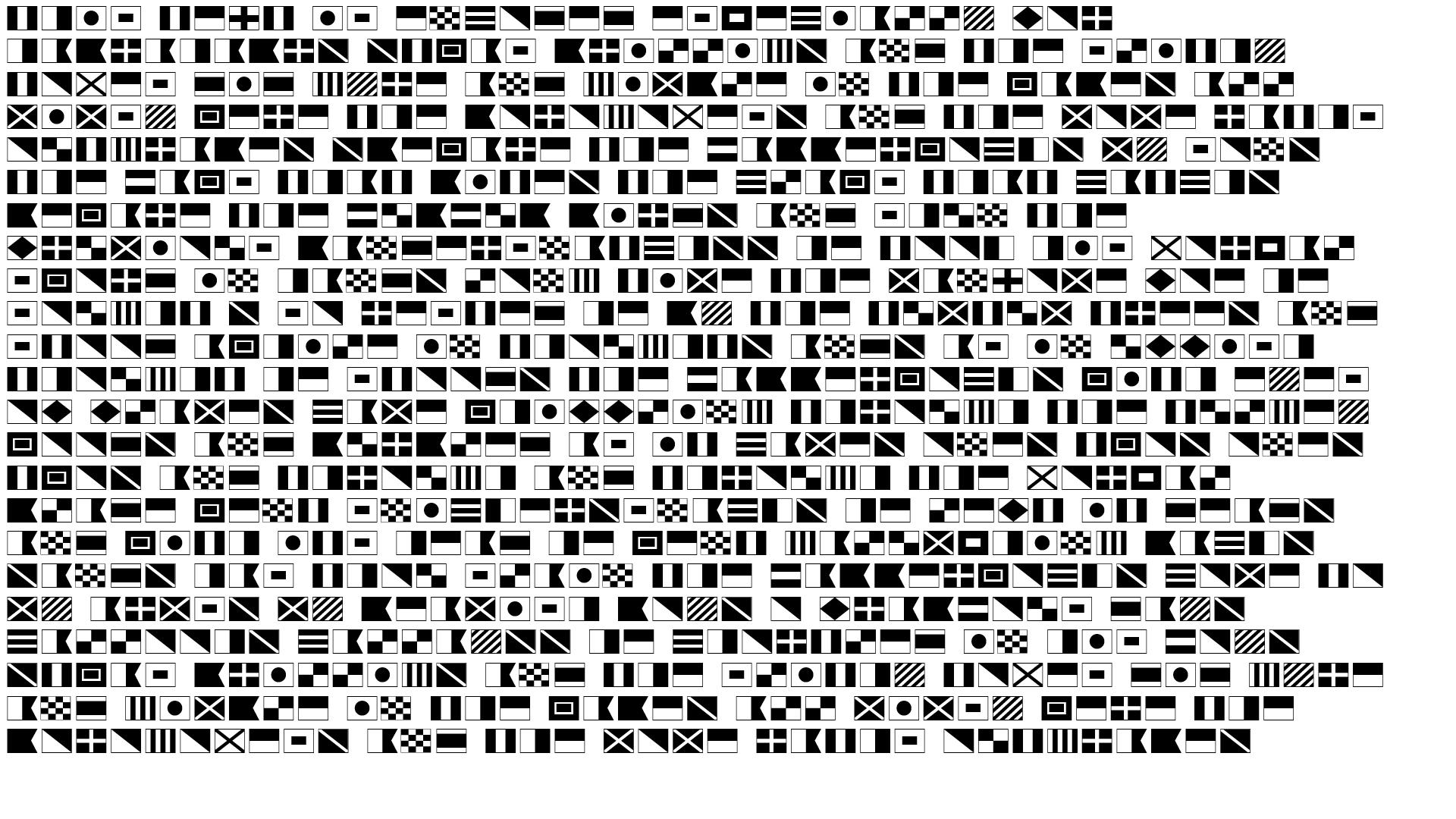 10 способов бумажного шифрования для школьников с помощью ABBYY FineReader - 11