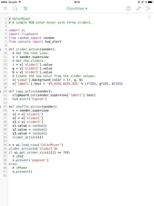 Легенда об искушении: как использовать Python для автоматизации iOS - 5