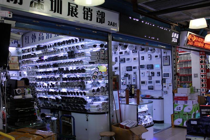 Электронный рынок HuaQiangBei в Шэньчжэне - 8