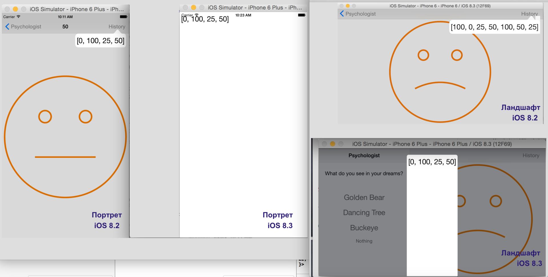 Изменение адаптивности Popover в iOS 8.3 - 1