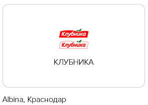Весёлые картинки с конкурса на логотип и название национальной платёжной карты - 2