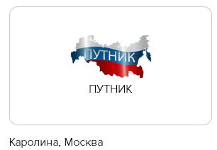 Весёлые картинки с конкурса на логотип и название национальной платёжной карты - 20