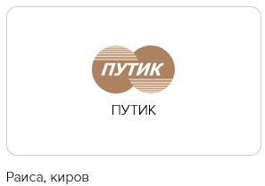 Весёлые картинки с конкурса на логотип и название национальной платёжной карты - 22