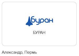 Весёлые картинки с конкурса на логотип и название национальной платёжной карты - 23
