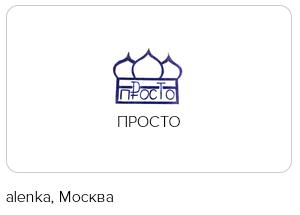 Весёлые картинки с конкурса на логотип и название национальной платёжной карты - 27