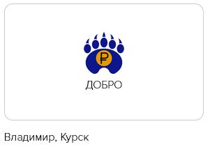 Весёлые картинки с конкурса на логотип и название национальной платёжной карты - 33