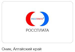 Весёлые картинки с конкурса на логотип и название национальной платёжной карты - 34