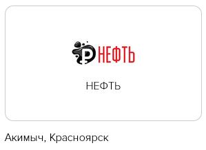 Весёлые картинки с конкурса на логотип и название национальной платёжной карты - 36