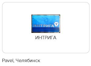 Весёлые картинки с конкурса на логотип и название национальной платёжной карты - 37
