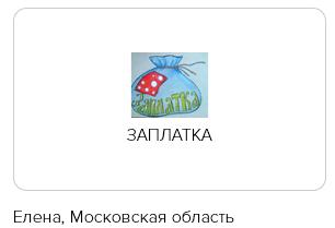 Весёлые картинки с конкурса на логотип и название национальной платёжной карты - 8